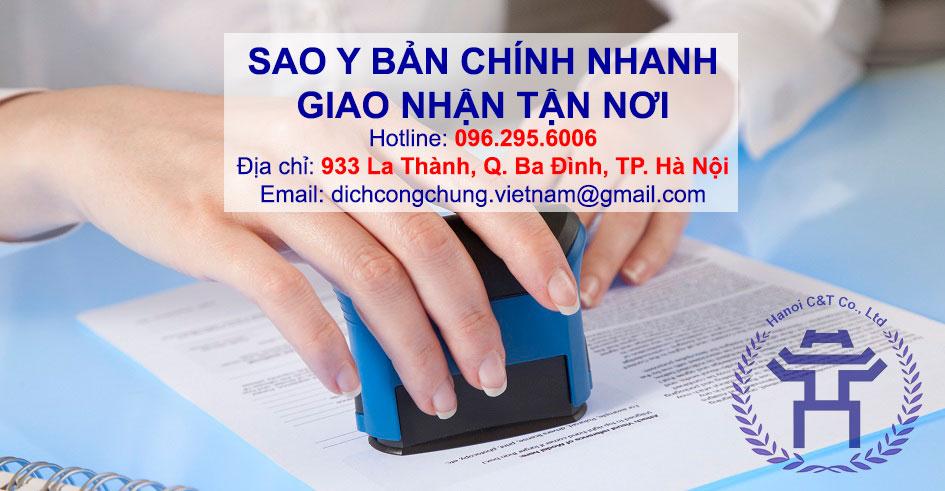 sao y chứng thực hồ sơ thầu dịch thuật công chứng & sao y bản chính nhanh giá rẻ tại Hà Nội chứng thực bản sao lấy nhanh