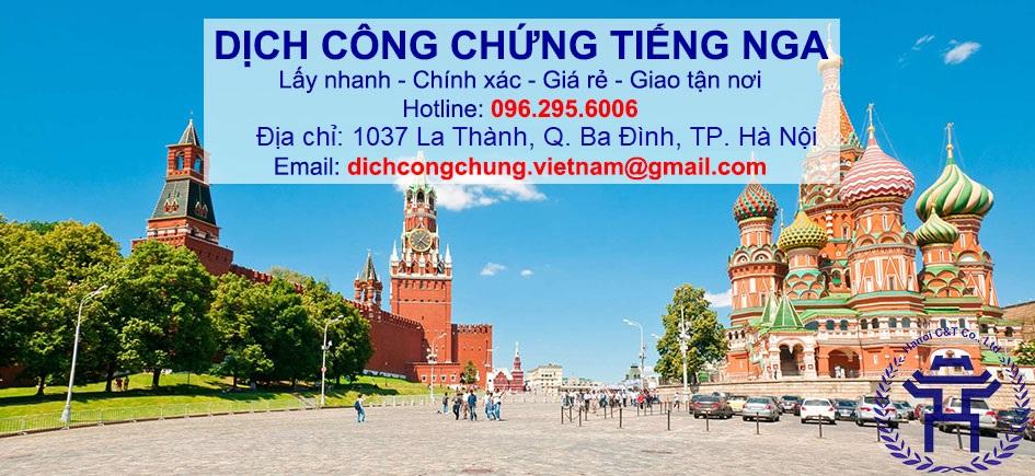 sao y bản chính chứng thực bản sao dịch công chứng tiếng Nga nhanh tại Hà Nội