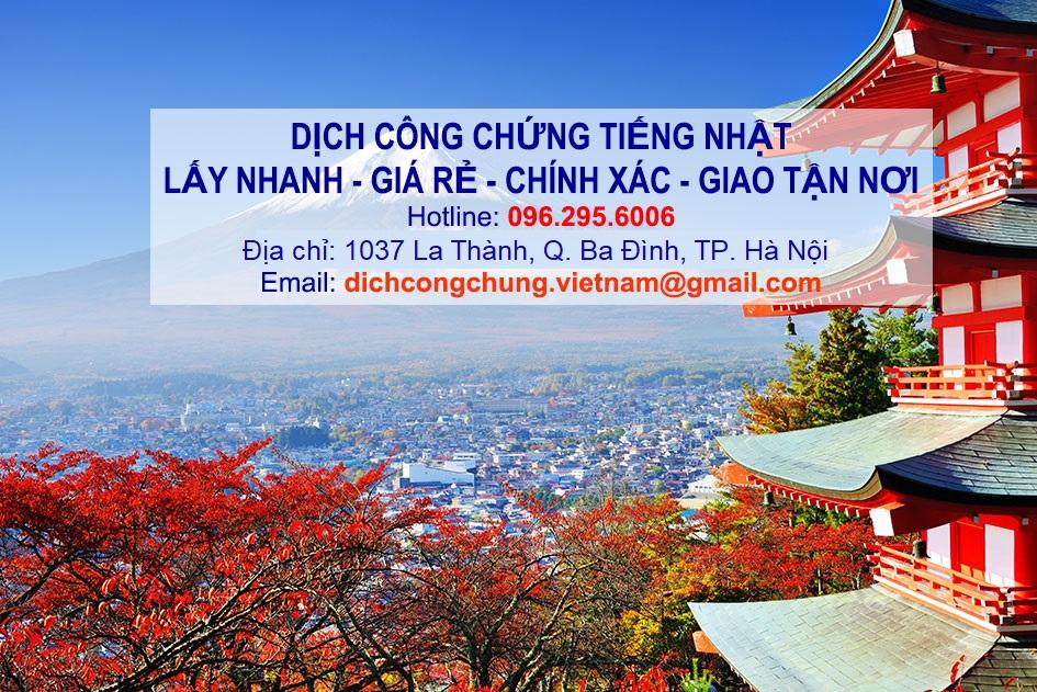 sao y bản chính chứng thực bản sao dịch công chứng tiếng Nhật nhanh tại Hà Nội