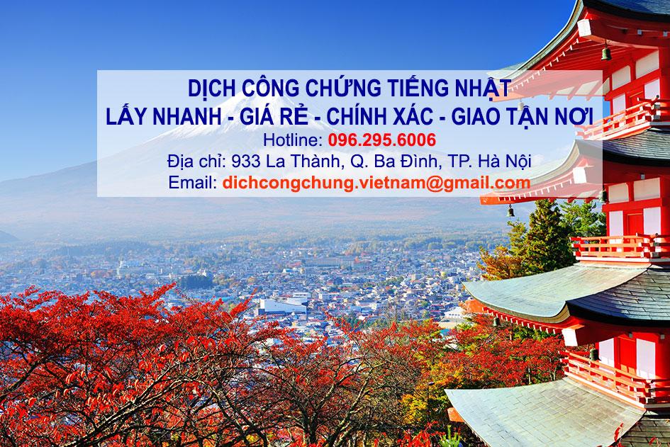 dịch công chứng tiếng Nhật nhanh tại Hà Nội