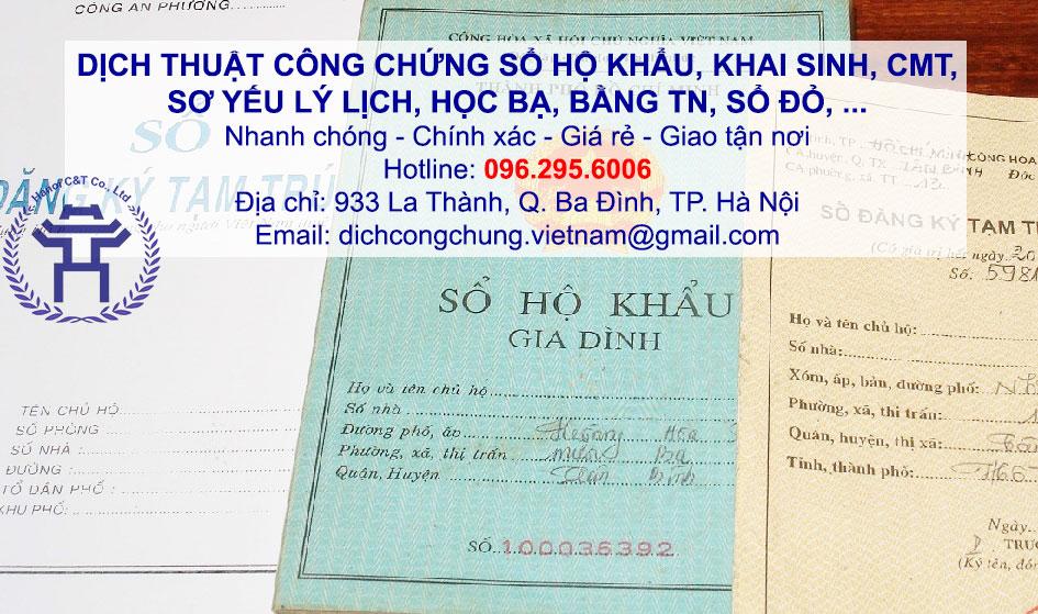 dịch thuật công chứng sổ hộ khẩu, khai sinh, chứng minh thư giá rẻ tại hà nội