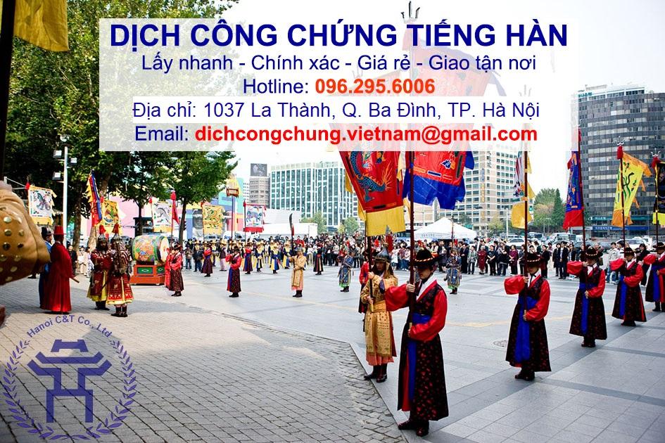 dịch công chứng tiếng Hàn lấy nhanh tại Hà Nội giá rẻ giao tận nơi sao y bản chính chứng thực bản sao