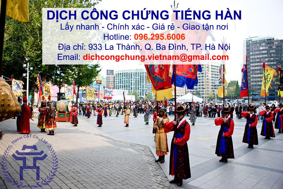 dịch công chứng tiếng Hàn lấy nhanh tại Hà Nội giá rẻ giao tận nơi
