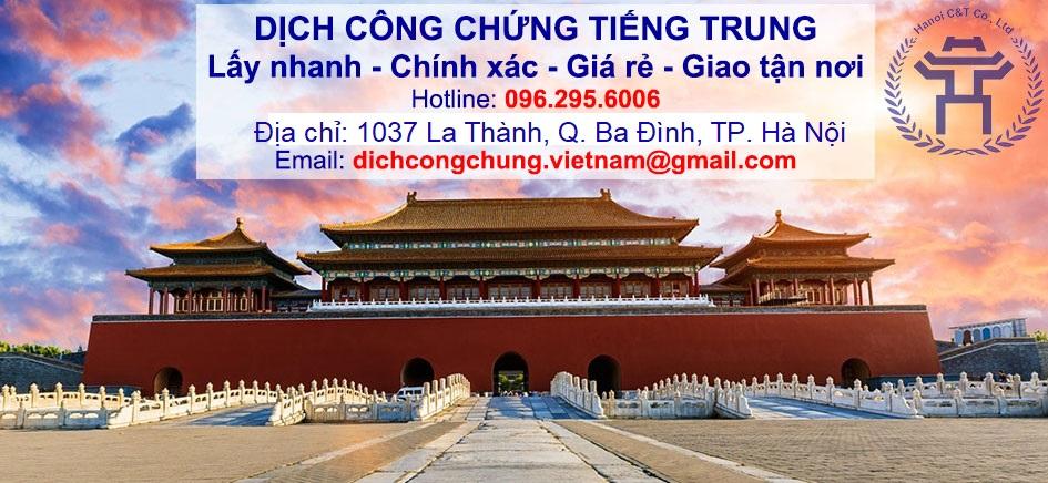 sao y bản chính dịch công chứng nhanh dịch công chứng tiếng Trung lấy nhanh giá rẻ tại Hà Nội