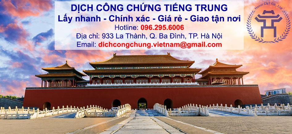 dịch công chứng tiếng Trung lấy nhanh giá rẻ tại Hà Nội